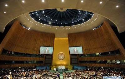 Ситуацию в Украине рассмотрят на Генассамблеи ООН