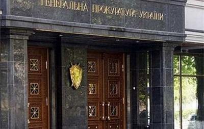 ГПУ проверит информацию об отчислении средств из зарплат и пенсий для Майдана