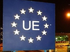 В МИД считают наивным думать, что ЕС отменит визы после шантажа