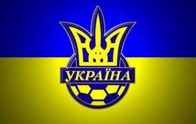 ФФУ: Символично, что Таврия завоевала первое золото чемпионата независимой Украины