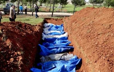 ООН сообщает о массовых казнях в Сирии