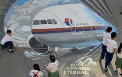 Рейс из Малайзии: россиянин и украинцы на борту