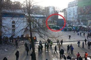 Генпрокуратура установила личности снайперов, стрелявших в людей на Майдане