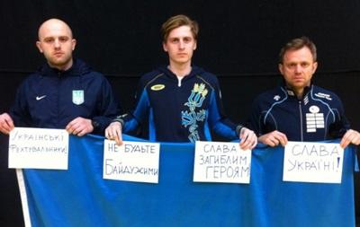 Украинские фехтовальщики объявили бойкот турнирам на территории России