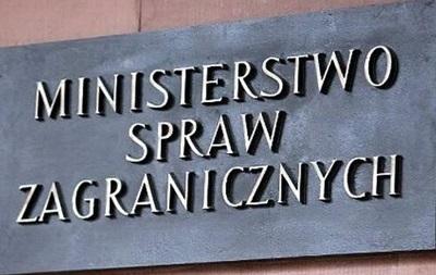Присоединение Крыма и Севастополя к России противоречит Будапештскому меморандуму – МИД Польши