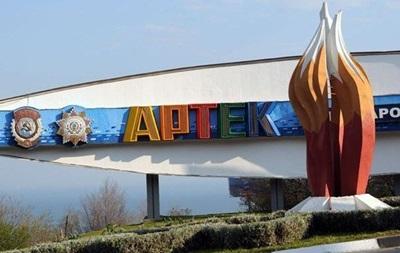 В Крыму 130 туробъектов, в том числе Артек, национализируют в сжатые сроки – Союз туриндустрии РФ