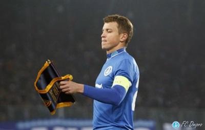 Ротань: В Днепре все хотят победы в чемпионате Украины