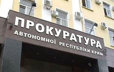 Прокуратура открыла уголовное производство по факту стрельбы при штурме части в Симферополе