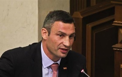 Кличко призвал нардепов от Свободы сдать мандаты из-за инцидента с главой НТКУ
