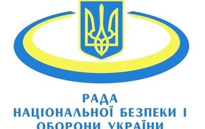 Турчинов расширил состав СНБО