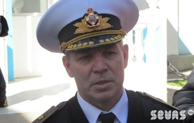 Командующий ВМС Украины Гайдук временно задержан - СМИ