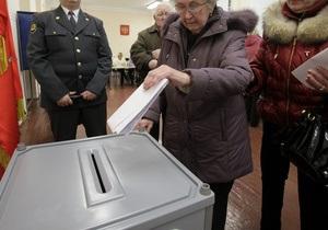 В Украине для граждан России будут работать девять избирательных участков