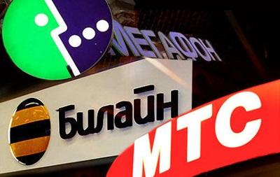 Крымчане скоро получат российские сим-карты - Минкомсвязь РФ