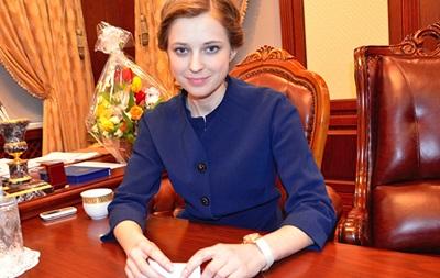 Заявления прокуратуры Крыма не несут правовых последствий – ГПУ