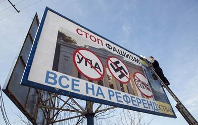 Венецианская комиссия опубликует решение по поводу крымского референдума