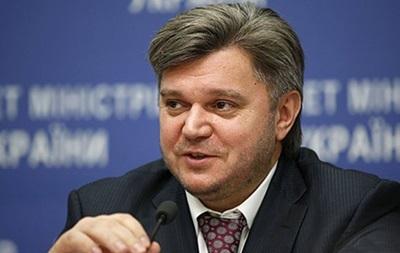 В случае отмены РФ скидки на газ убытки Украины в 2014 году составят $4-7 млрд - Ставицкий