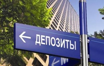 Минфин хочет обложить налогом доходы от депозитов свыше 100 000 грн