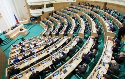 В Совете Федераций РФ санкции США и ЕС назвали  беспрецедентным актом политического шантажа