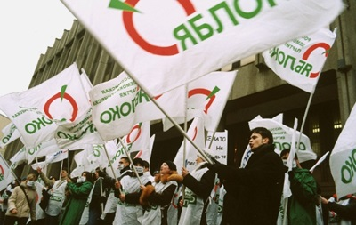 Активисты молодежного движения намерены провести референдум об отделении Санкт-Петербурга