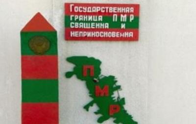 В Одесской области усилили охрану границ с Молдовой и Приднестровьем