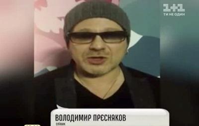 Пресняков записал обращение с просьбой помочь найти похищенного в Крыму оператора Ярослава Пилунского