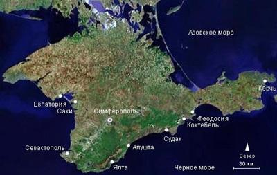 СМИ подсчитали стоимость Крыма
