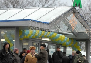 В Киеве отремонтируют 17 подземных переходов