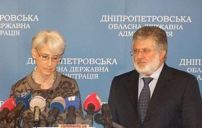 Замгоссекретаря США не выявила в Днепропетровске экстремистов