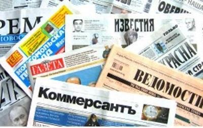Обзор прессы РФ: Конфликт Россия-Украина лишь начинается