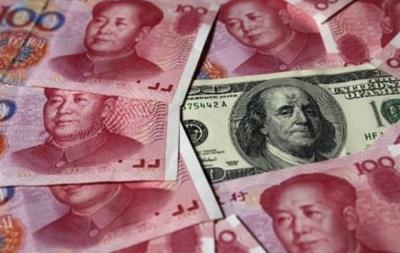 Юань может стать мировой резервной валютой – мнение