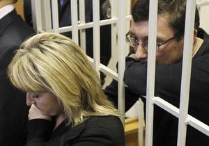 Жена Луценко обжаловала приговор супругу