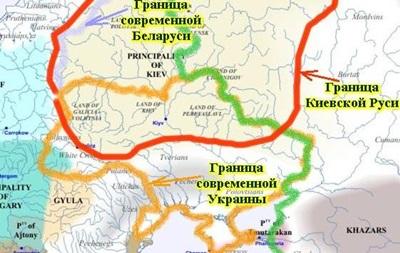 У російськомовній Вікіпедії Київську Русь перейменували на Давньоруську державу