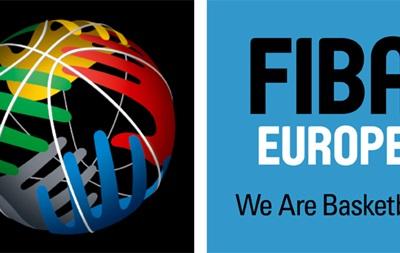 ФИБА решит судьбу Евробаскета в Украине