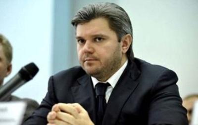 Ставицкий объявлен в розыск - Генпрокурор