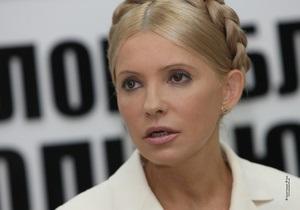 Генпрокуратура вызывает на допрос руководителя службы Тимошенко