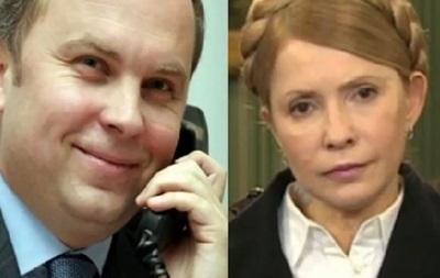 Тимошенко: Запись телефонного разговора с Шуфричем смонтирована