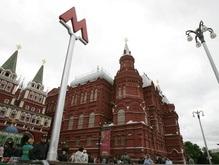 Россия внесла в СБ ООН свой проект резолюции по Грузии