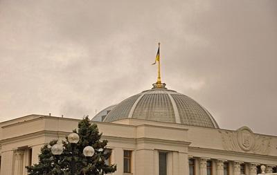 В Верховной Раде приняли присягу восемь новых депутатов