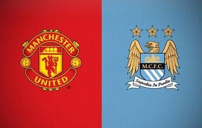 Матч Манчестер Юнайтед – Манчестер Сити