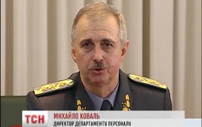 Турчинов предложил Раде нового министра обороны