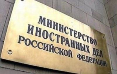 МИД РФ обвинил погранслужбу Украины в  безответственности