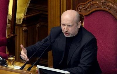 Турчинов предлагает сменить двух членов ЦИК