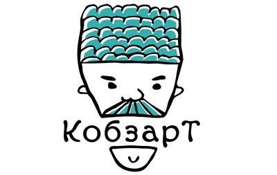 В Киеве пройдет литфестиваль КобзарТ