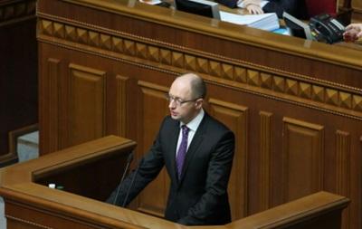 Кабмин утвердил ряд законопроектов для перехода к безвизовому режиму с ЕС