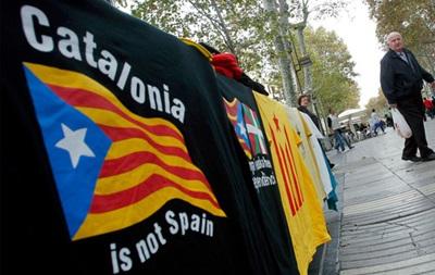 В Испании суд признал референдум о независимости Каталонии неконституционным