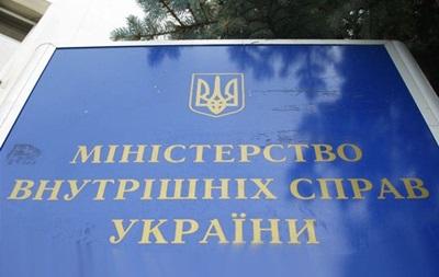 МВД: Укрзализныця присвоила 7 млрд грн, а Минздрав - 5 млрд грн