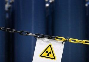 Украина подпишет с Норвегией соглашение о сотрудничестве в сфере ядерной безопасности
