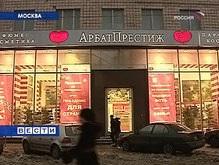 Российской сети Арбат-Престиж грозит банкротство