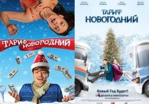 В России скрытая реклама в кино впервые оспорена в суде