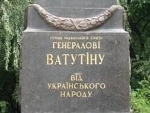 Коммунисты установят в центре Донецка памятник Ватутину